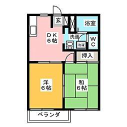グレースマンションA[1階]の間取り
