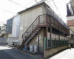 東京都北区赤羽西1丁目の賃貸アパートの外観