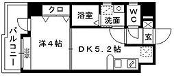 アソシアグロッツォ平尾[5階]の間取り