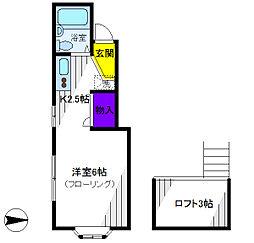アネモネコーポ[1階]の間取り