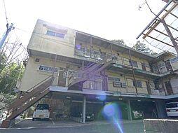 フラワー荘[1階]の外観