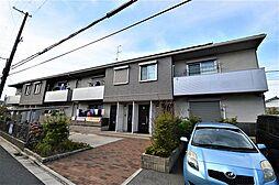 シャーメゾン稲田本町(A棟)[2階]の外観