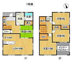 瀬戸口駅 2,730万円