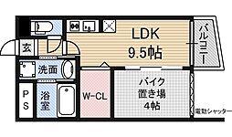 エビデンス三津屋[1階]の間取り
