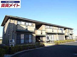 三重県松阪市肥留町の賃貸アパートの外観