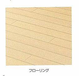 千貫田 4.3万円