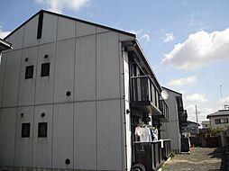 コーポラス・ビックツリーB[1階]の外観