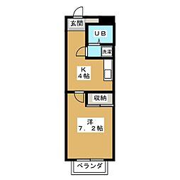 サンワ05[2階]の間取り