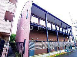 国立駅 5.6万円
