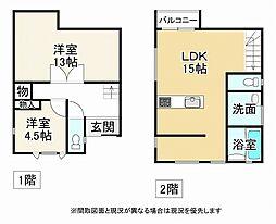 西明石駅 3,500万円