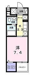 クレール茅ヶ崎[5階]の間取り