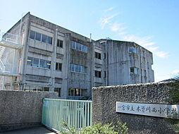 木曽川西小学校 徒歩 約23分(約1800m)