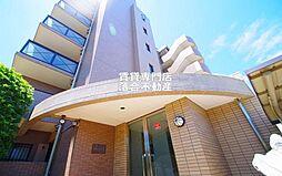 JR横浜線 古淵駅 徒歩11分の賃貸マンション