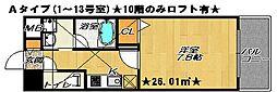 S-FORT住道(エスフォート)[9階]の間取り