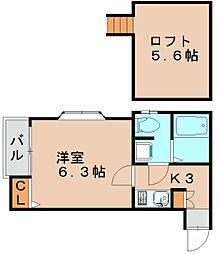 ピュア箱崎八番館[1階]の間取り
