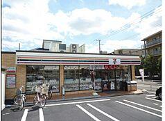 セブンイレブン 狛江猪方3丁目店(319m)