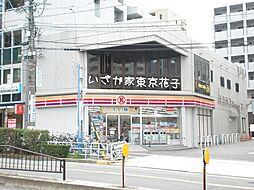 愛知県名古屋市千種区星が丘元町の賃貸マンションの外観