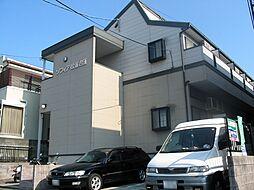 ソフィア松香台2[202(0)号室]の外観