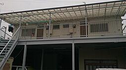 芝口アパート[201号室]の外観