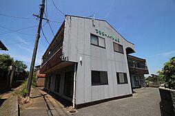 山口県下関市幡生町2丁目の賃貸アパートの外観