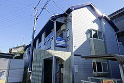 武蔵小金井駅 3.3万円