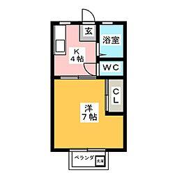 パークハイツフォーレ[1階]の間取り