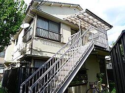 東京都目黒区原町1丁目の賃貸アパートの外観