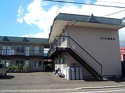 岩見沢駅 3.3万円
