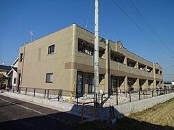 コンフォート穂波[2階]の外観