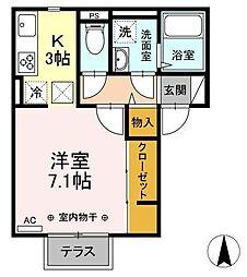 相鉄本線 海老名駅 徒歩12分の賃貸アパート 1階1Kの間取り