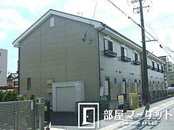 愛知県豊田市金谷町6丁目の賃貸アパートの外観