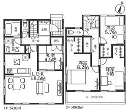 福岡市東区奈多20-1期 新築戸建