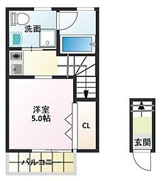 ピアハイツII[2階]の間取り