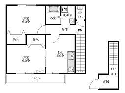 ドミールOGASAWARA D棟[2階]の間取り