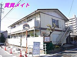 川越富洲原駅 3.5万円