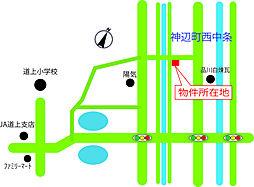 福塩線 道上駅 徒歩20分