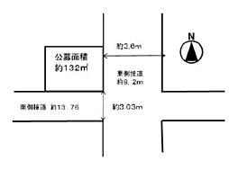 近鉄奈良線 瓢箪山駅 徒歩8分