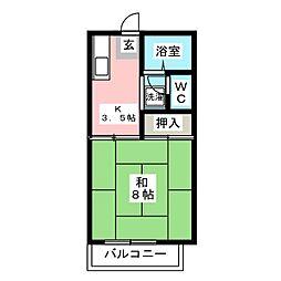 アーバンライフII[2階]の間取り