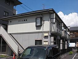 ドミール鶴里[2階]の外観