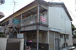 萩原文化[2階]の外観