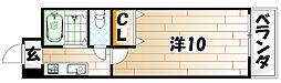 ロイヤルアミューズ[2階]の間取り