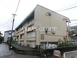 馬橋駅 2.1万円