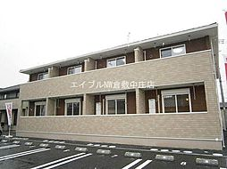 岡山県倉敷市北畝1丁目の賃貸アパートの外観