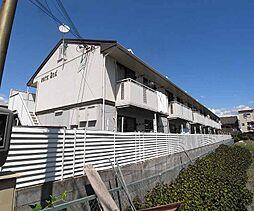 京都府京都市南区唐橋赤金町の賃貸アパートの外観