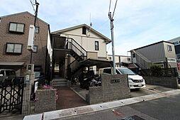 兵庫県神戸市須磨区磯馴町3丁目の賃貸アパートの外観