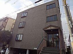 池田マンション[3階]の外観