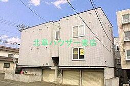 北海道札幌市東区北四十条東17の賃貸アパートの外観