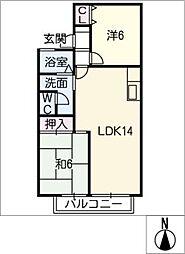 ラフォーレ霞ケ丘[2階]の間取り