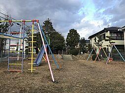 平子西ちびっ子広場 徒歩 約2分(約130m)
