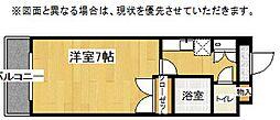 エンジョイスペースI[4階]の間取り